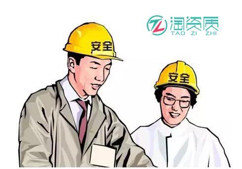 合肥建筑施工总承包资质办理的标准是什么