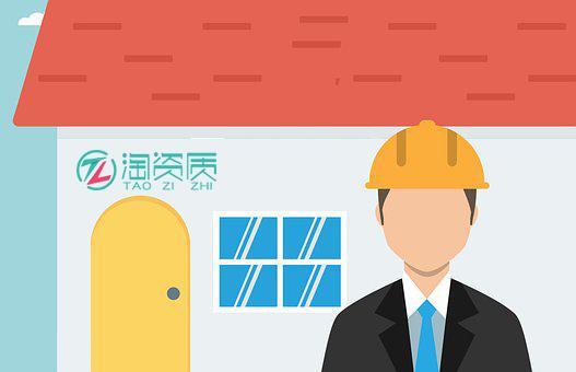 安徽资质升级要哪些材料?